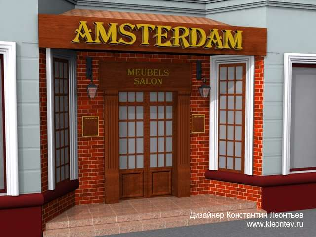 amsterdam-shop-design-1