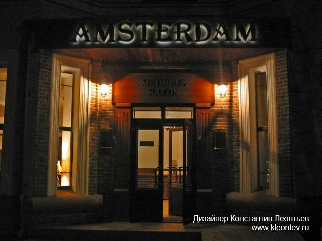 amsterdam-shop-design-2