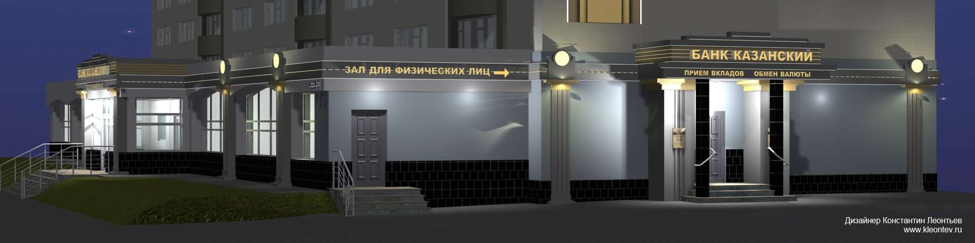 Визуализация фасада банка