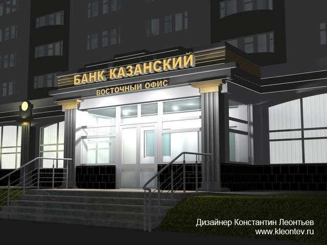 bank-kazanskiy-design-2