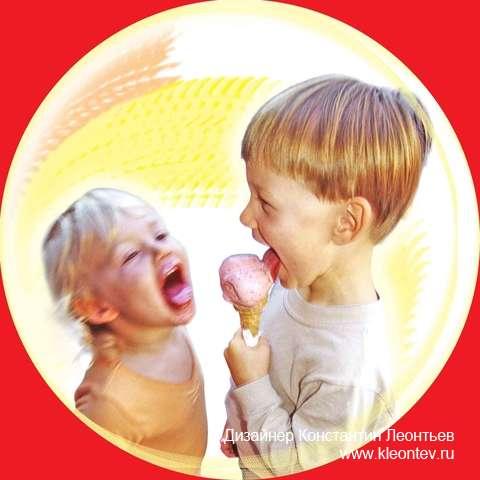 Фотоколлаж дети с мороженным