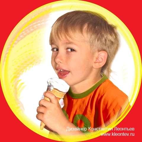 Мальчик с мороженным
