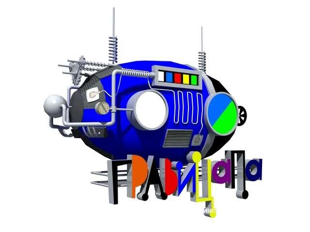 gravicapa-design-1