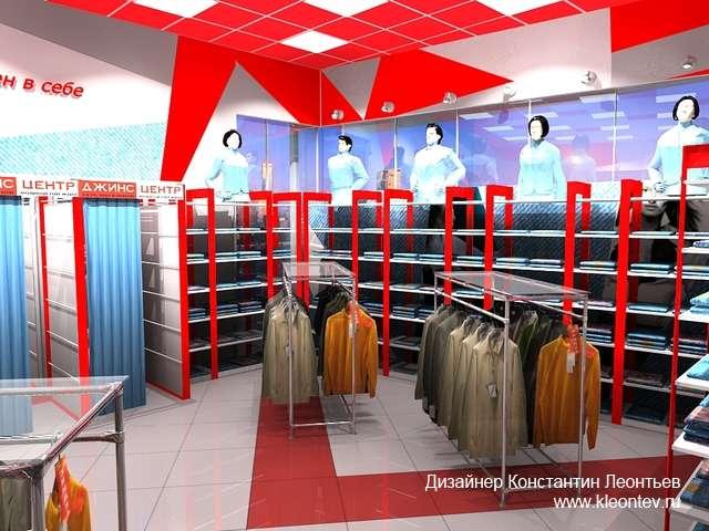 3Д изображение магазина