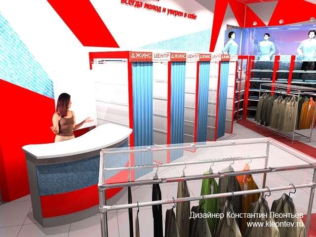 3Д визуализация интерьера магазина
