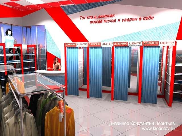 3Д визуализация интерьера магазина одежды