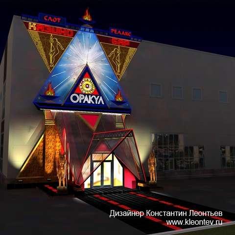 3Д визуализция фасада казино