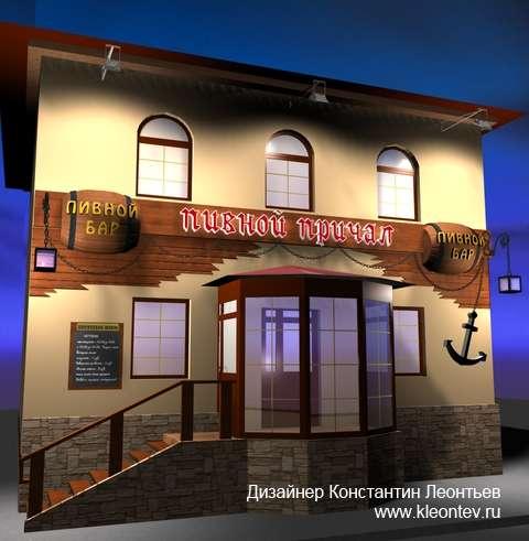 3Д визуализация фасада пивного бара