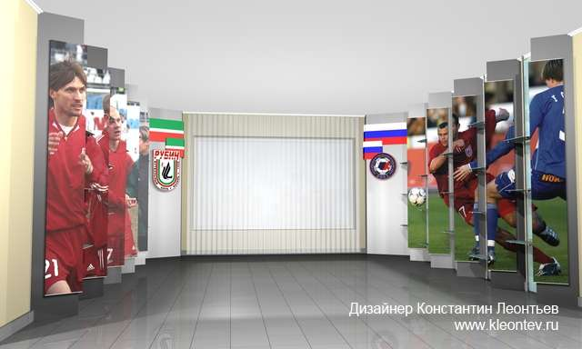 3Д виз фойе футбольного клуба