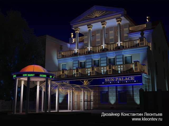 Ночная подсветка фасада казино