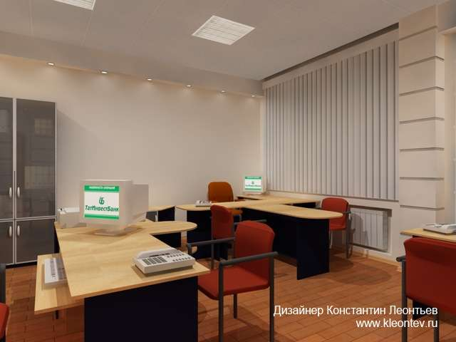 Интерьер кабинета в офисе банка