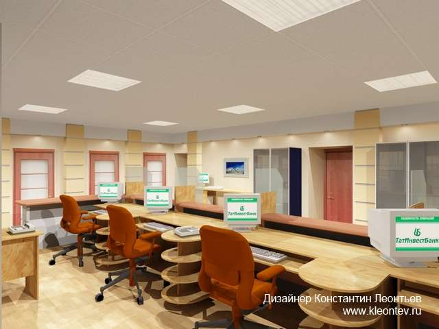 3д визуализация отделения банка