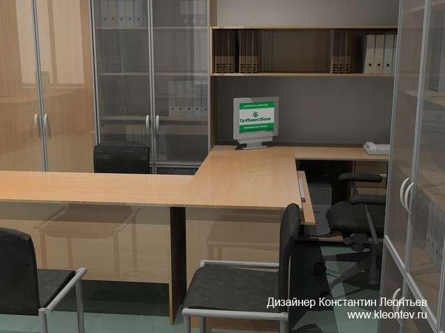 Кабинет в офисе банка