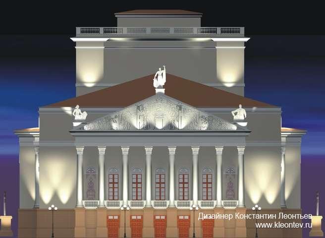3Д визуализация подсветки театра