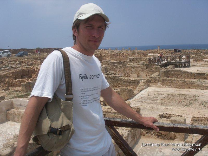 На раскопках римского города в Пафосе
