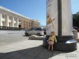 Площадь искусств, Санкт-Петербург