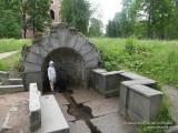Родник в Александровском парке, Пушкин