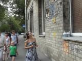 Художественно оформленная стена дома на Малой Бронной
