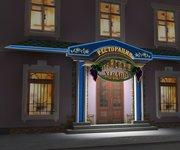 Кафе «Райский уголок» в Казани