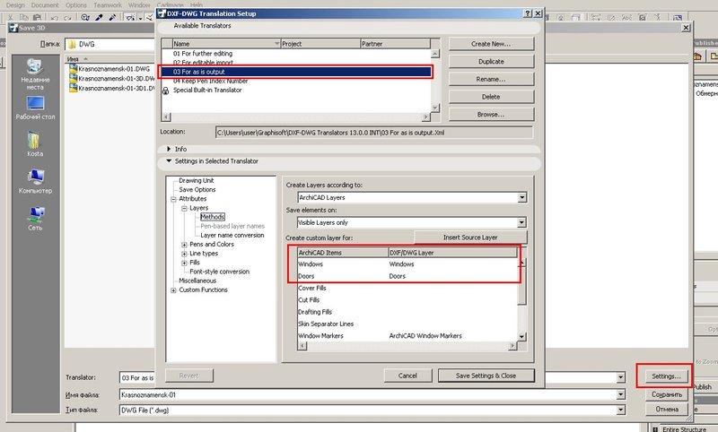 Как сделать pdf 3d из dwg