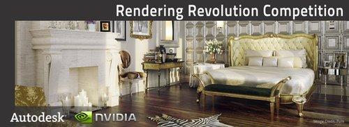 Конкурс Rendering Revolution