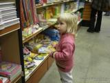 Сама нашла книгу про Бременских музыкантов