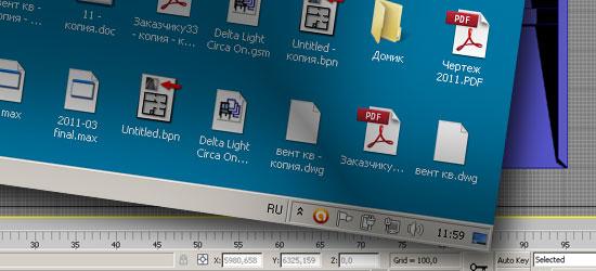 Где хранить файлы дизайн-проекта