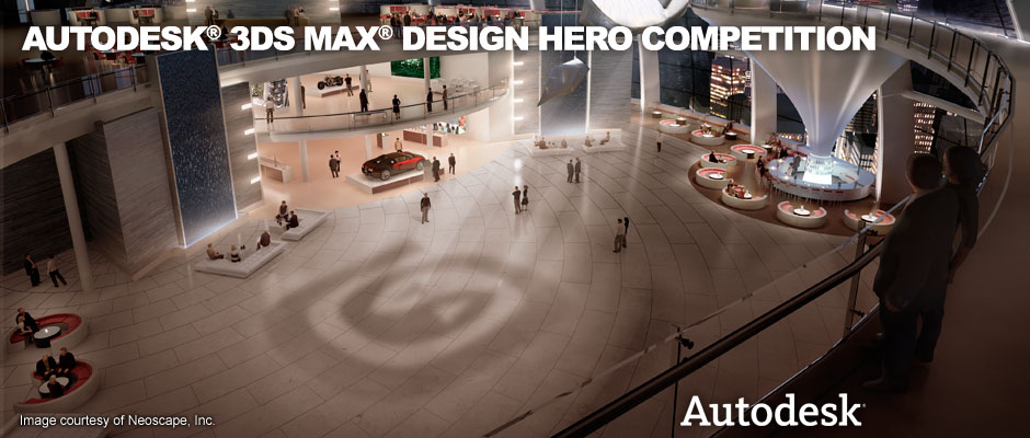 Заставка Autodesk 3ds Max
