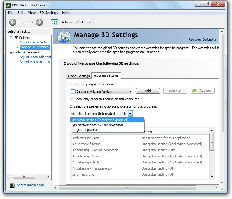 Скриншот окна настроек NVIDIA Optimus для ArchiCAD и 3ds Max