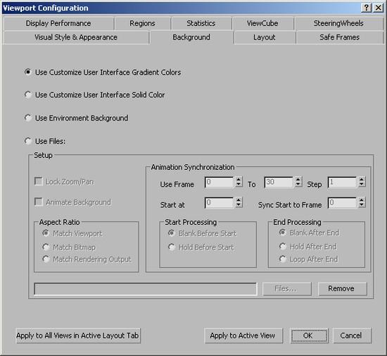 Настройки фона окна проекции в 3ds Max 2013