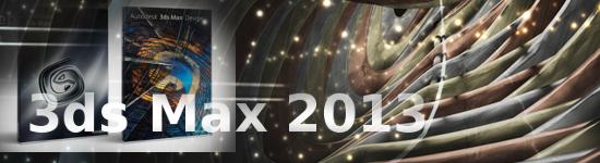 Фото к обзору возможностей 3ds Max 2013