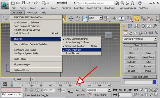 Как убрать шкалу Track Bar в окне 3ds Max