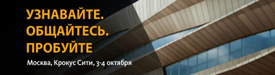 ArchiCAD 19 скачать бесплатно через торрент  Архикад