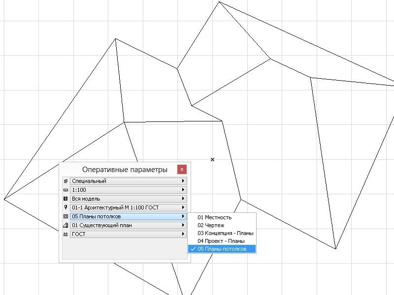 Замена параметров отображения в окне программы