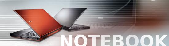 Фото ноутбуков для заголовка