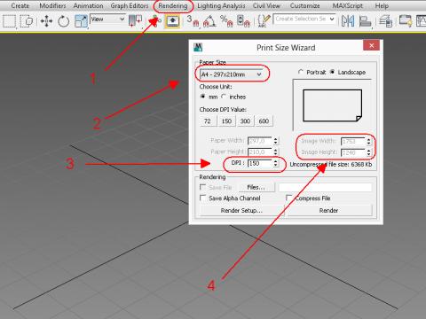 3. Настройка размера визуализации в 3ds Max