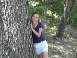 В парке Милочера