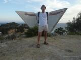 Ульциньские крылья