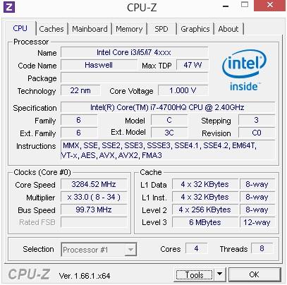 Процессор в производительном режиме