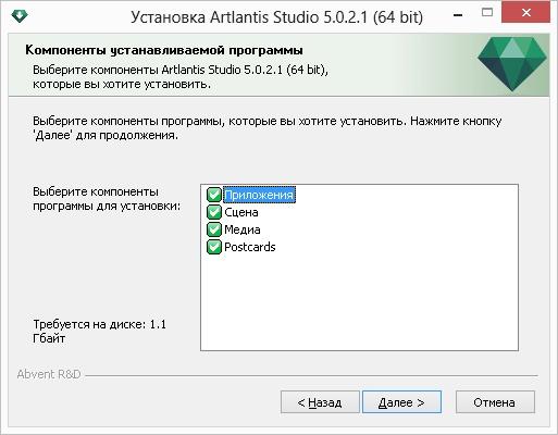 Ustanovka Artlantis 5.0.2.1 64 bit - 03
