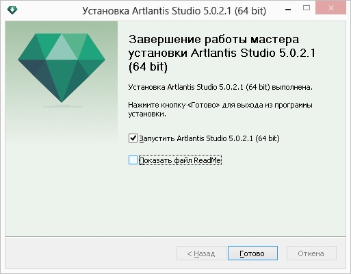 Ustanovka Artlantis 5.0.2.1 64 bit - 06