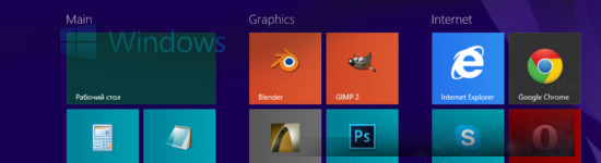 Windows 8.1 banner