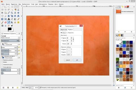 Дополнение GIMP Texturewerke