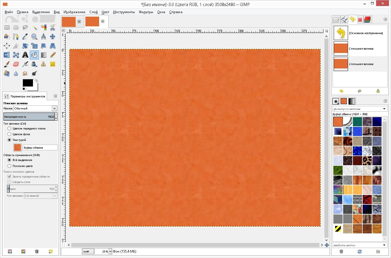 Копируем в Excel оптимально ПТИЦА -СЕКРЕТАРЬ