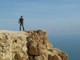 Скала над Мертвым морем