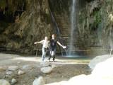 У водопада Давида