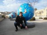 Альтернативный глобус
