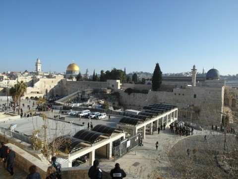 Вид на Храмову гору