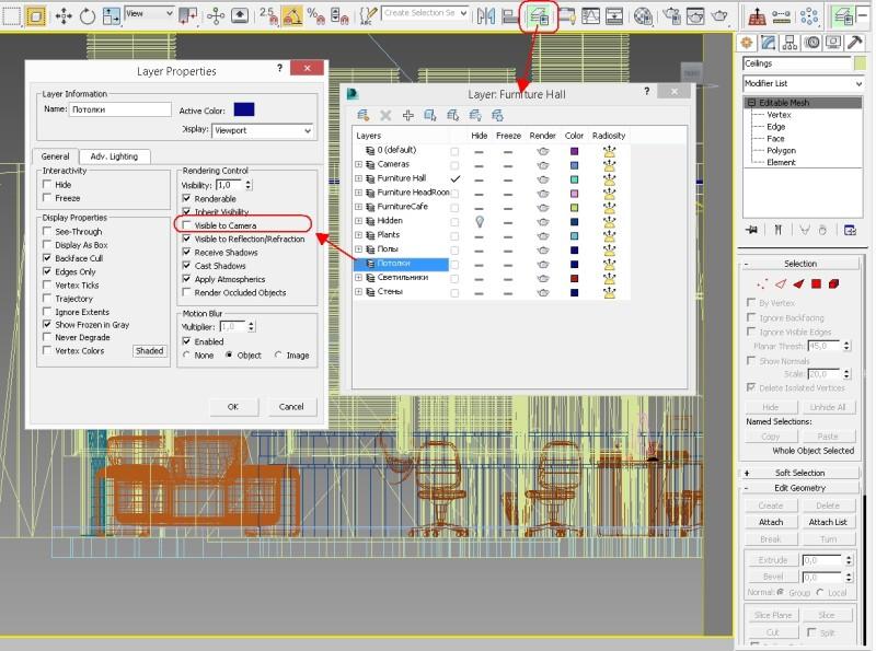 Скриншот настроек видимости слоя