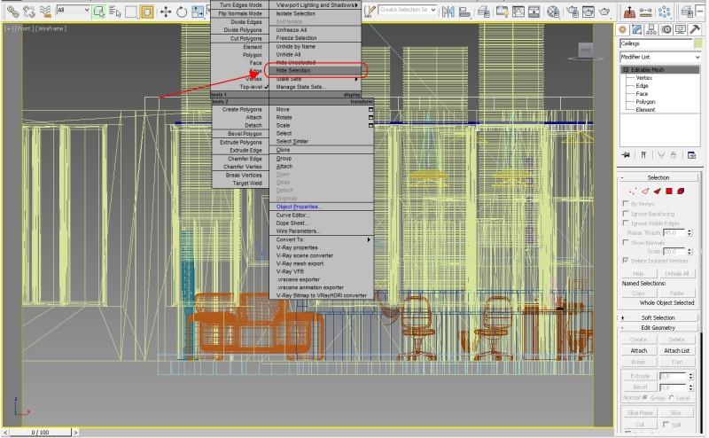 Скриншот контекстного меню